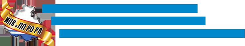 Институт повышения квалификации работников образования Республики Алтай