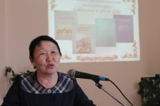 Презентация учебно-методической литературы,  изданной в 2016 году